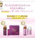collagen ex shiseido