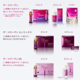 Các dòng sản phẩm COLLAGEN NHẬT BẢN của SHISEIDO