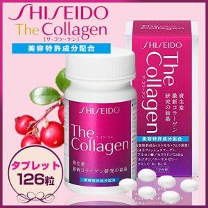 Viên uống The Collagen Shiseido hộp 126 viên 2