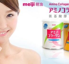 amino collagen bot