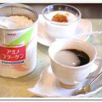 Collagen meiji có tốt không?Hướng dẫn sử dụng collagen meiji 3