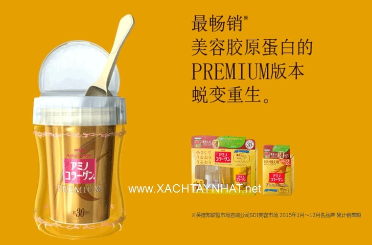 collagen meiji premium 2017