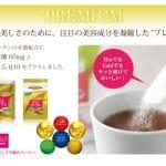 Collagen meiji có tốt không?Hướng dẫn sử dụng collagen meiji 5