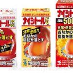 Top 7 sản phẩm giảm cân an toàn hiệu quả của Nhật Bản 2