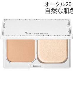 Phấn Shiseido INTEGRATE GRACY hộp dài 7