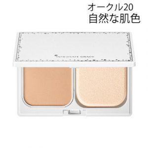 Phấn Shiseido INTEGRATE GRACY hộp dài