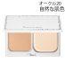 phan dai shiseido integrate