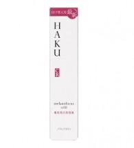 ruot haku refill shiseido