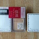 REVIEW 10 loại phấn trang điểm Nhật Bản tốt nhất 7