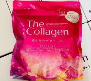 Shiseido The Collagen dạng bột 126gr 2