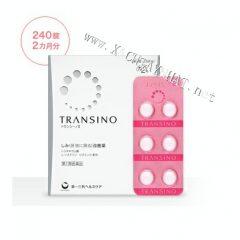 Thuốc Transino 240 viên trị nám ,tàn nhang và làm trắng