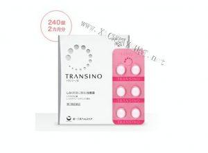 Thuốc Transino 240 viên trị nám tàn nhang và làm trắng 1