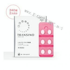 Thuốc Transino 240 viên trị nám tàn nhang và làm trắng