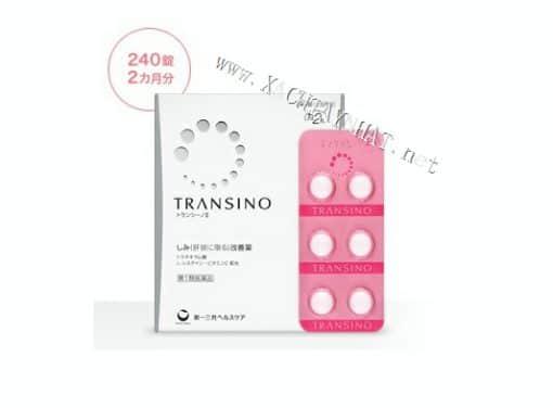Thuốc Transino 240 viên trị nám tàn nhang và làm trắng 2