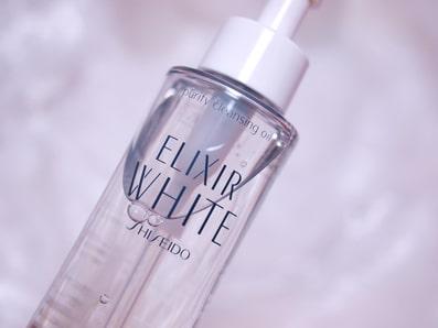 Dầu Tẩy trang Elixir Shiseido WHITE CLEANING OIL 4