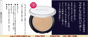 Phấn phủ Shiseido Integrate gracy BB 3