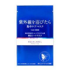 Mặt nạ Shiseido Aqualabel Nhật Bản