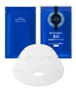 Mặt nạ Shiseido Aqualabel Nhật Bản 5