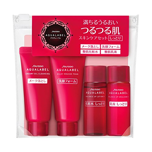 shiseido aqualabel mini mau hong