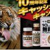 Viên uống Tăng Cường Sinh Lý Maka Sixteen, Maca của Nhật 3