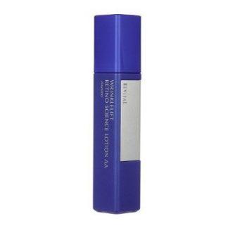 Huyết thanh chống lão hóa revital shiseido