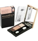 Shiseido maquillage dramtic mood eyes