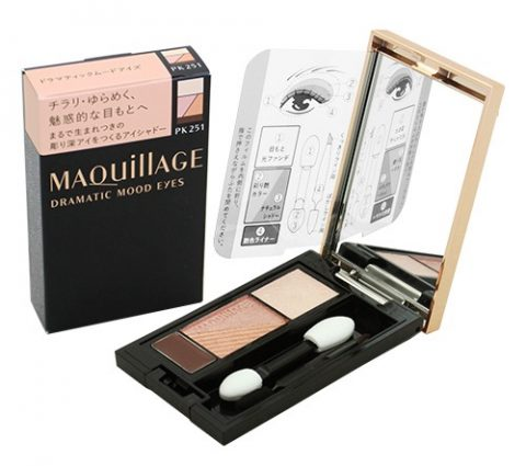 Shiseido maquillage dramtic mood eyes