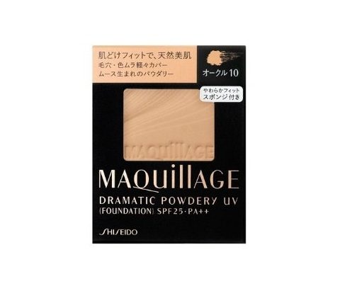 phan maquillage shiseido dramatic powdery uv