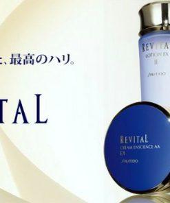 Kem dưỡng đêm Shiseido Revital Enscience AA EX 9