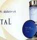 shiseido revital