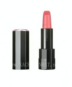 Son Shiseido Maquillage 15
