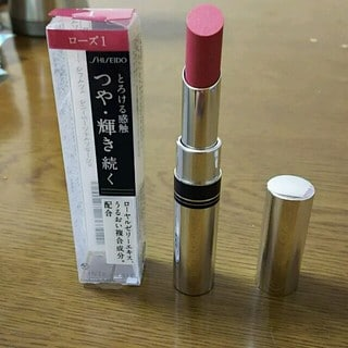 Son Shiseido Integrate Aqua Diamond Rouge 3
