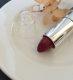 Son môi Shiseido Integrate Gracy nhat