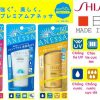 Kem chống nắng ANESSA Shiseido 60ml SPF50 + / PA + + + 3