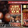 Sữa ong chúa Nhật Maruman Super Propolis 2
