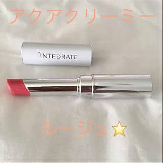 Son Shiseido Integrate Aqua Diamond Rouge 2