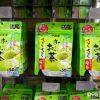 Bột Trà matcha, trà xanh nguyêt chất Nhật Bản Nội địa 2