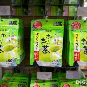 Bột Trà matcha, trà xanh matcha nguyên chất Nhật Bản Nội địa 8