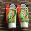 Sữa rửa mặt trà xanh matcha ROHTOShirochasou 4