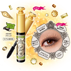 Mascara majolica majorca LASH KING ShiseidoNhật bản