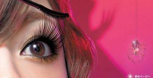 Mascara Majolica Majorca Lash King ShiseidoNhật Bản 9
