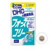 Kem đánh răng apagard Nhật bản siêu trắng 2