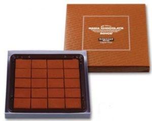 Các vị Nama chocolate royce Nhật Bản 1
