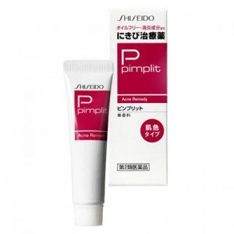 Kem trị mụn Shiseido Pimplit Nhật bản 1