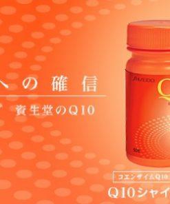 Thuốc coenzyme q10 shiseido 6