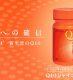 vien uong duong da shiseido q10