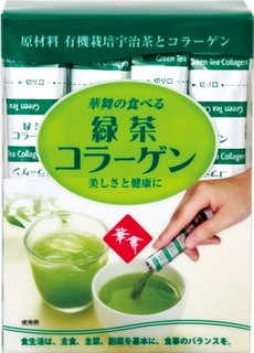 Hanamai Tea Collagen.