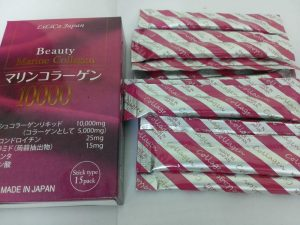 Beauty Marine Collagen 10.000mg Nhật Bản 3