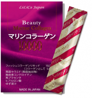 Beauty Marine Collagen 10.000mg Nhật Bản 2
