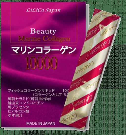 Beauty Marine Collagen 10.000mg Nhật Bản 4
